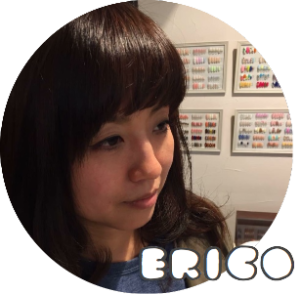 erico_and_name