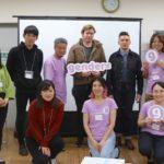 【イベントレポート】外国人ゲストから「ジェンダー平等」について学ぼう